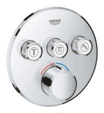 GROHE Smartcontrol indbygningsarmatur R med 3 funktioner